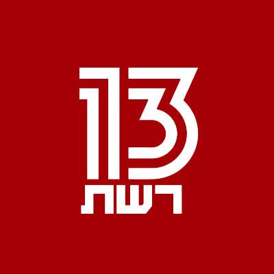 ערוץ 13 רשת