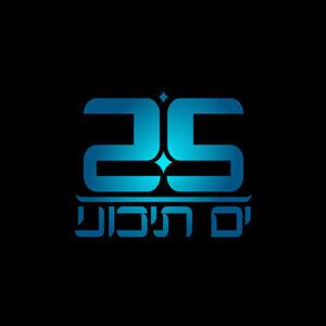 ערוץ 25 ים תיכוני